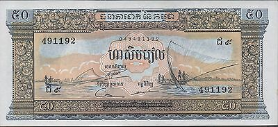 Cambodia 50 Riels  ND. 1972 P 7d  Uncirculated  Banknote