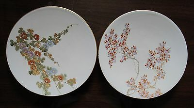 A pair of antique Japanese Satsuma dishes, Yabu Meizan, Meiji period