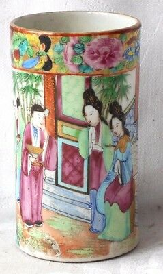 C19Th Chinese Famille Rose Brush Pot With A Lady In The Window And People