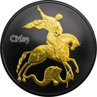 2015 1 Oz Silver SAINT GEORGE Shade of Enigma Coin WITH Ruthenium..