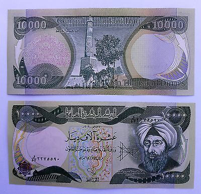 10,000 New Iraqi Dinars - New Iqd - Uncirculated Notes