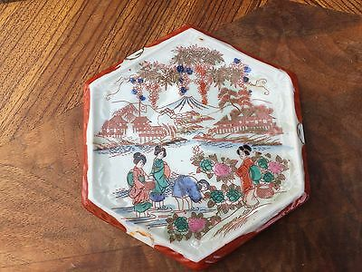 ANTIQUE Japanese Ceramic Tea Tile Hot Plate Geisha Girls Hexagon Shape 5-5.25""