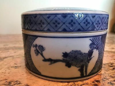 ANTIQUE-CHINESE-PORCELAIN-MARKED-BRUSH-WASHER-BOWL-OR JAR ?..With Marked