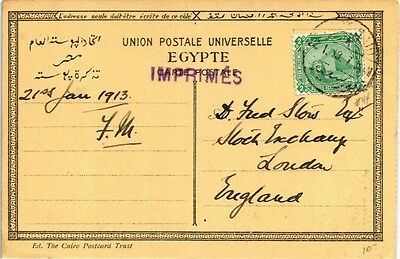 Dr Jim Stamps Tied Egypt Monument Of Lesseps Port Said Postcard 1913