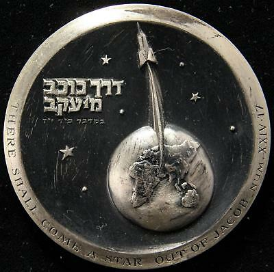 1962 State Of Israel Medal 59Mm .935 Sterling Silver Rare Numbers 24:17 (K3178)