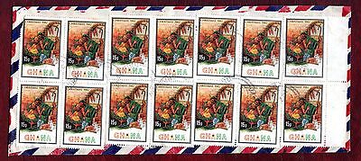 GHANA STAMPS- Christmas 15p , airmail cover  to UK.1982