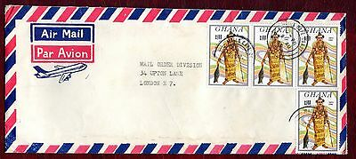GHANA STAMPS- Dipi girl 1c , airmail cover  to UK.1985