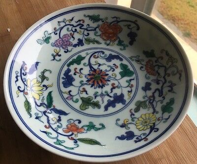 Fine Chinese Doucai Porcelain Floral Bowl With Yongzheng Mark To Base