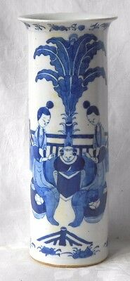 Early C19Th Chinese Blue And White Cylindrical Vase With People In A Garden