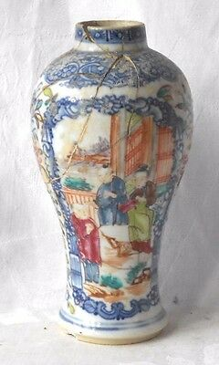 C19Th Chinese Famille Rose Vase With Various People - For Restoration