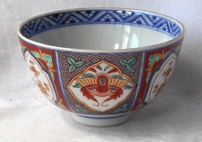 Japanese Bowl With An Imari Pattern And Six Character Mark