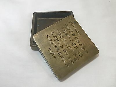 Antique Chinese Bronze Square Ink Box