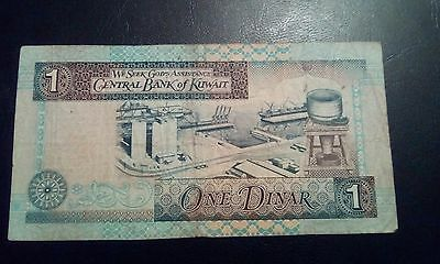 1994 Kuwait Towers One Dinar circulated Banknote
