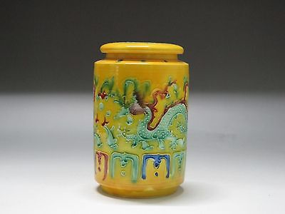 China Yellow Green Red Blue Glaze Porcelain pot Painted Dragon Phoenix Tea caddy