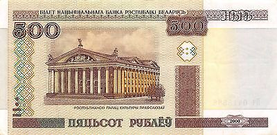 Belarus  500  Rubles  2000  P 27   Circulated Banknote W0617