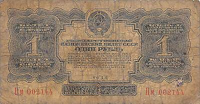Russia  1  Ruble  1934  series M  Circulated Banknote SD0717S