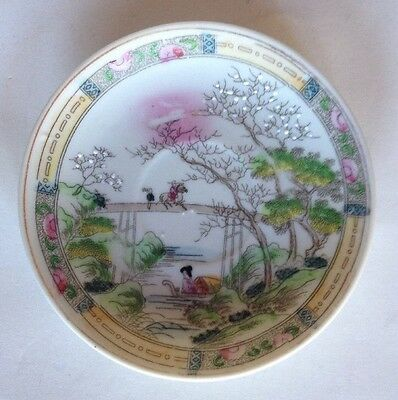 Vintage Small Porcelain Hand Painted Japanese Plate. Gorgeous!