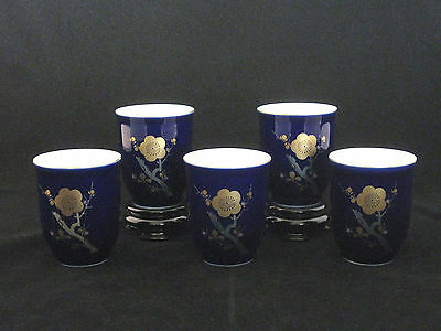 Set of 5 Hand Crafted Blue Cobalt Fukagawa Seiji Tea Cups Made in Japan