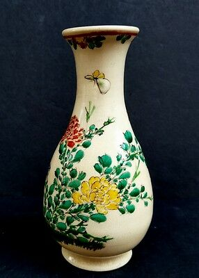 Superb Rare Antique 19th Century Kinkozan studio Japanese Satsuma  Bud Vase