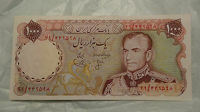 1000 Rials In Xf+ Condition