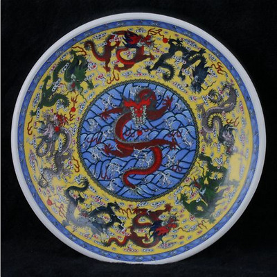 Superior quality Antique Chinese Porcelain *9 dragon* plate
