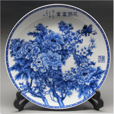"8"" Chinese Blue and white Porcelain painted Peony Plate w Qianlong Mark"