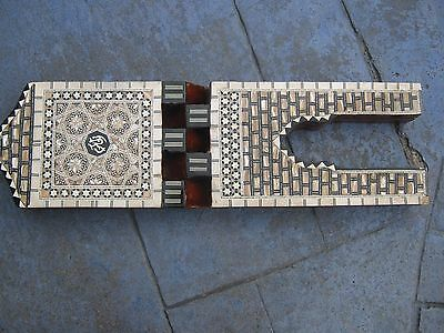 Islamic Koran 'Mother of Pearl' Book/Floor Stand. Rare