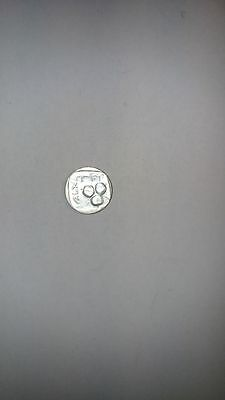 Collectible old israeli coin 5 AGUROT LIRA 1954-1980