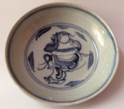 Early Ming Chinese Dish Deity Figure 15-16th Century