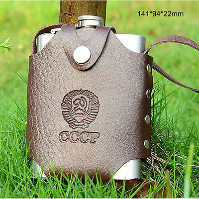8oz Hip Flask Stainless Steel Flagon Liquor Pocket Portable +Leather Case 5559