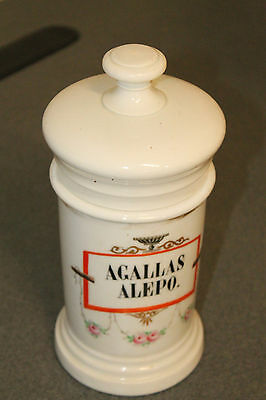 """Antique Drugstore """"AGALLAS ALEPO"""" Pharmacy Apothecary Porcelain Jar & Lid"""