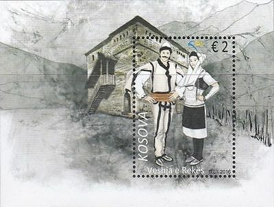 Kosovo Stamp 2016. Traditional Costumes of Reka, Etnology, Folk. Block MNH.