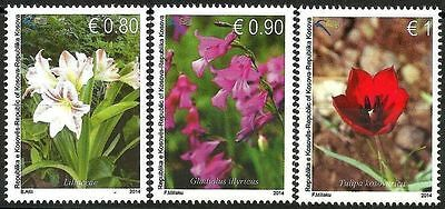 Kosovo Stamps 2014. Flora - Flowers. Set MNH.