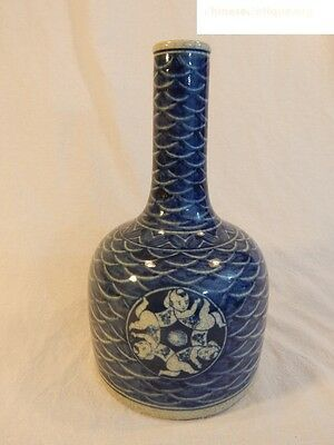 Ming Blue and White (Qinghua) JiaJing Reign Kids Bell Vase