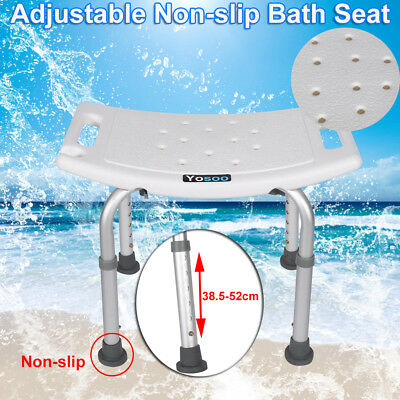 Adjustable Non-Slip Shower Bath Chair Stool Height Rust Hose Holder MAX 80kg AU