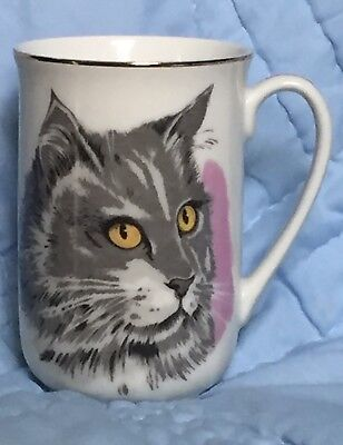 Vintage Gray Cat Face,  Bone China Coffee/Tea Cup  Made in Japan