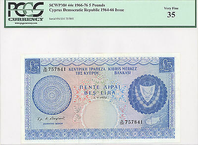 Cyprus 5 Pounds 1.6.1974 PMG VF 35 P44c