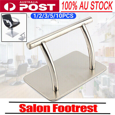 1-10PCS Beauty Footrest Barbers Hair Chair Salon Equipment Tattoo Hairdressing