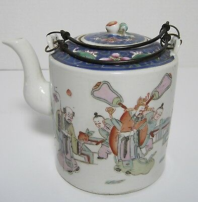 Antique 19TH CENTURY CHINESE PORCELAIN FAMILLE ROSE TEAPOT MARKED