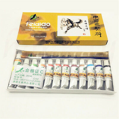 12 Color 5ml Tube Watercolor Drawing Pigment Art Supply Feidiao Chinese Painting