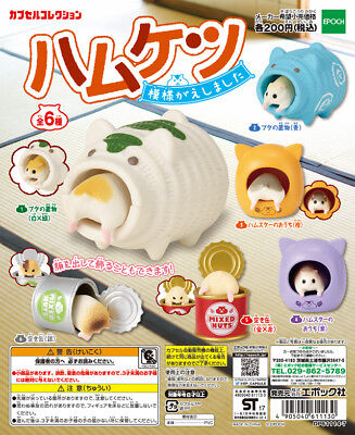 Epoch Capsule Animal Cute Hamster Hamuketsu Moyougae Completed Set 6pcs