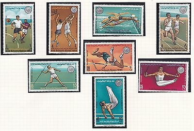 Kuwait  1963  Arab Schools Games Set Mnh