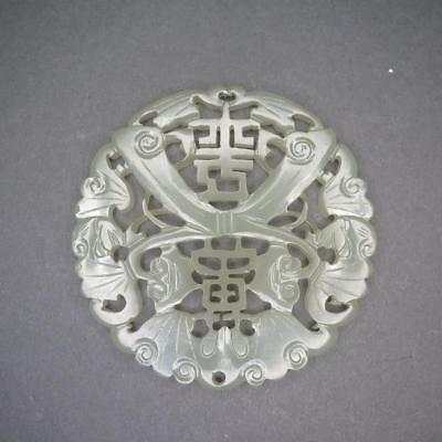 Fine Antique Chinese Carved Jade Plaque With Shou Characters