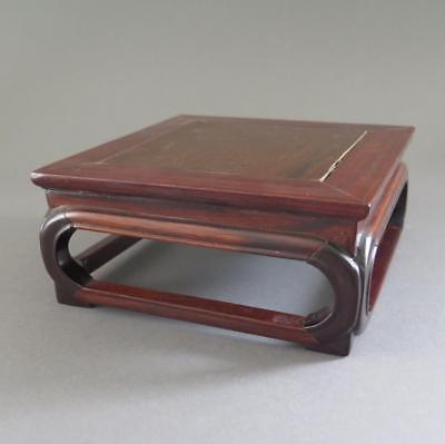 Fine Antique Chinese Rosewood Square Stand For Jade Carving Or Porcelain Vase
