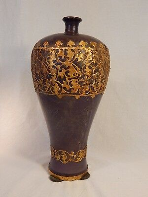 Chinese Ding Kiln Purple Mei Vase Yiding Mark of the Song Dynasty (960-1279AD)
