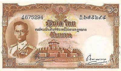 Thailand  10 Baht  ND. 1953  P 76  Sign 39  Rare  Uncirculated Banknote