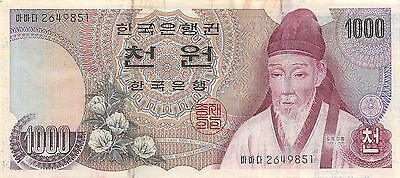 Korea  1000 Won  ND. 1975  P 44  better issue Circulated Banknote