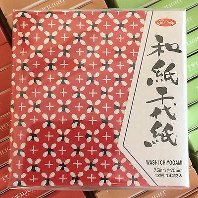"""Japanese Origami Paper Washi Chiyogami 144's 3"""" 75Mm Single Sided 12 Designs"""