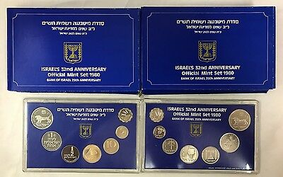ISRAEL COIN SET Official Uncirculated Set Official Mint Set 1980/5740