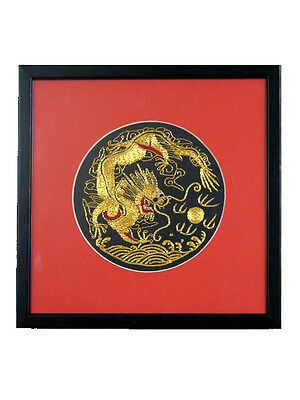 Framed Silk Embroidery - 12 cm - Dragon Chasing the Pearl